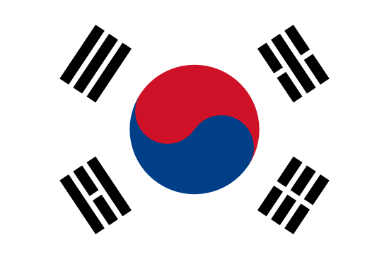 Güney Kore Vizesi